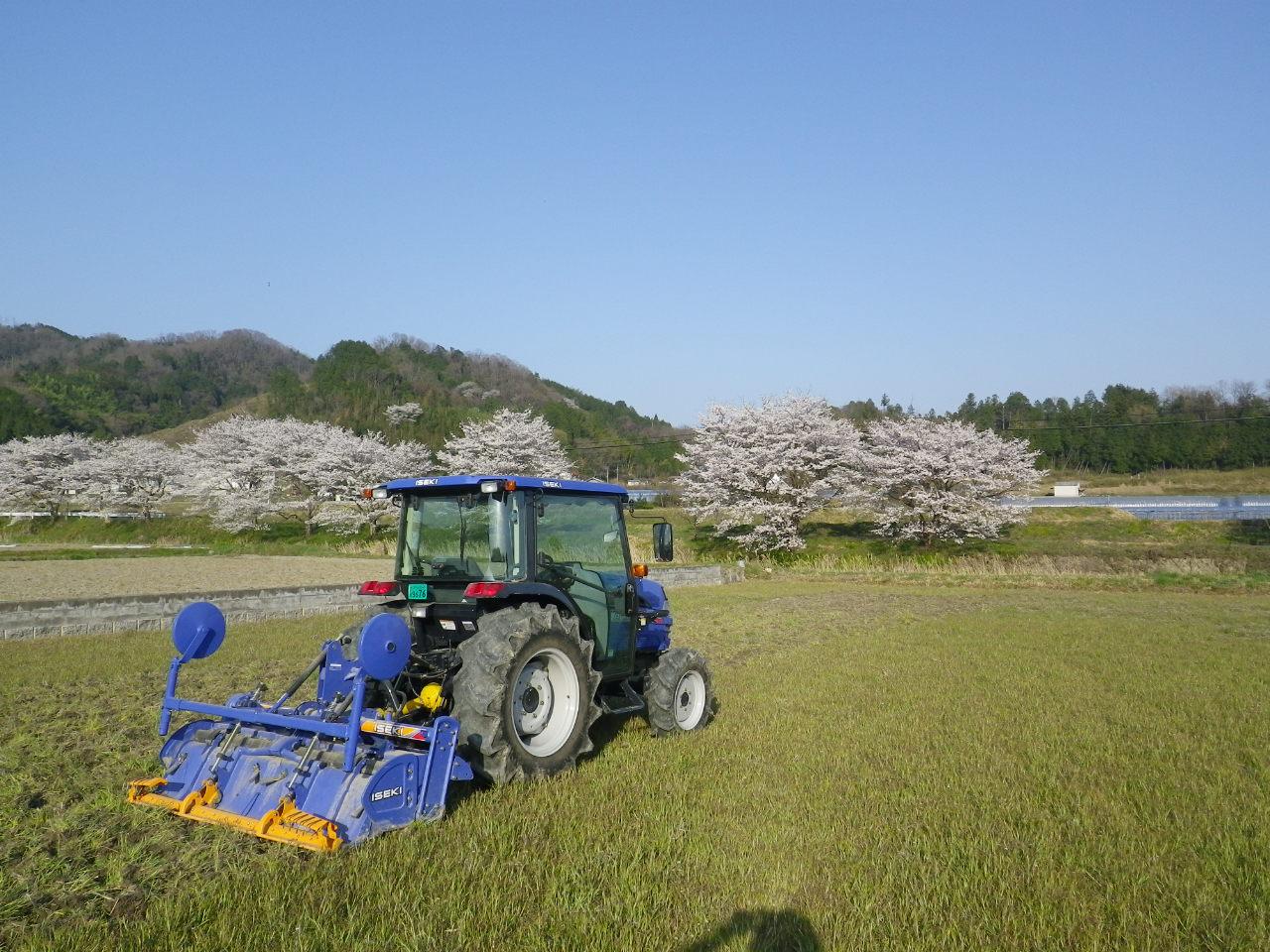 田畑の耕運代行サービス