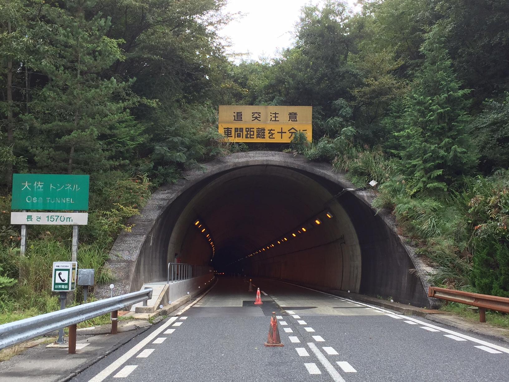 中国自動車 大佐トンネル(上り線)監視員通路補修工事 竣工